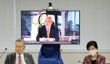 奧會主席誓言 沒疫苗明年東奧仍能如期揭幕