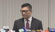 鄧炳強:外國制裁是毫無意義
