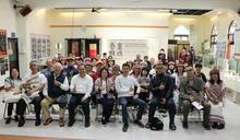 烏來泰雅傳統文物巡迴展開幕 部落族人感動迴響