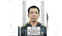 外役監模範受刑人越獄 逃亡2個月後今警局自首