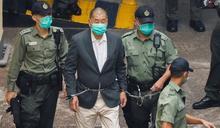 黎智英:遭國安法起訴後獲保釋第一案為何引發爭議