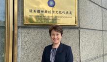 駐美代表處新增多人確診 蕭美琴:台灣外交工作不停擺
