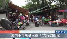 台北慈院新人營前進中和回收塑膠袋