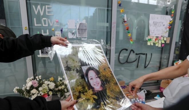 A memorial for 15-year-old Chan Yin-lam, who was found drowned near Tseung Kwan O. Photo: Xiaomei Chen