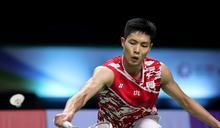 周天成直落二取勝 闖進泰國羽賽16強