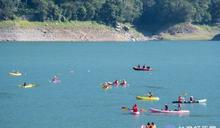 阿姆坪划船獨木舟體驗營 推廣安全水上休閒運動