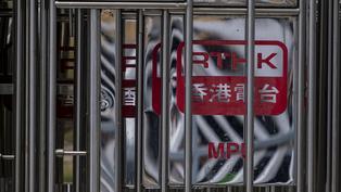 林鄭月娥認為港台應積極推廣憲法及基本法