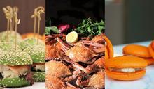 秋天就是要吃螃蟹!期間限定的現蒸秋蟹、香辣紅蟳,還有秋蟹馬卡龍、蟹肉墨魚披薩的創意料理,老饕們快出動!