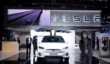 Tesla 強調車內相機在北美以外市場並未被啟用