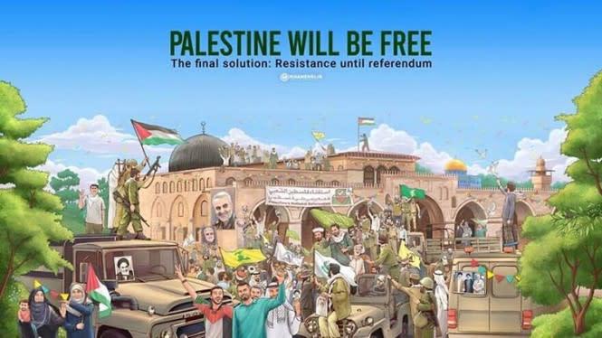 Tanggapi Gambar Kartun, Ayatollah Khamenei: Iran Dukung Lawan Israel