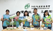 超級葉用枸杞問市 台灣第一個新品種