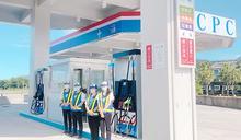 蘇澳服務區加油站啟用