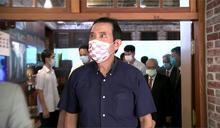 快新聞/柯文哲上任取消牛肉麵節 馬英九:不應停辦
