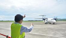 恆春機場國際試航 菲律賓白金航空搶頭香(1) (圖)
