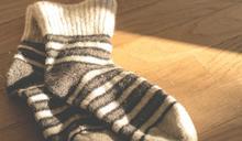 新襪子沒穿幾次就破洞?專家曝解方