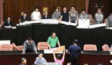 國民黨不承認監院人事開票結果 痛批游錫堃議事不公