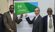 協助栽培國家建構人才 台灣提供索馬利蘭學生獎學金