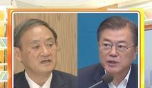 強徵勞工官司僵局難解 中日韓高峰會恐破局