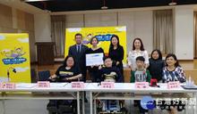 世界兒童人權日 身障小真人圖書館開幕