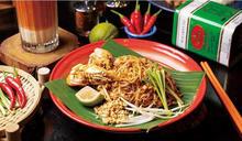 泰美味5/帕泰Padthai 曼谷街頭啖小吃