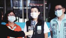 【有影】高虹安批:全民免費打疫苗結果讓基層院所吸收 如同我請客你買單