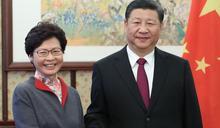 反駁外國批評 林鄭月娥:中國強起來讓外國政府心裡不舒服