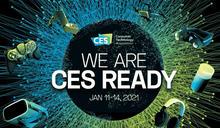 美國消費電子展 CES 2021 重點新聞總整理