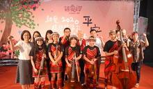 親愛提琴故事節10月1日登場 互動式音樂饗宴等你來共賞