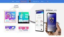 2021泰國移民局90天線上報到(TM.47)攻略 網路報到申請條件、辦理流程及注意事項