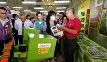 和美農會「綠色照護示範站」揭牌 推廣全民食農教育