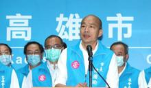 「韓國瑜破台灣70年紀錄!」謝龍介:沒有縣市長曾1年半內鋪600條路