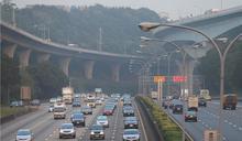 春節疏運規劃出爐 國道0至5時暫停收費