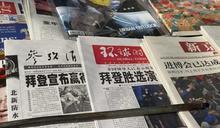 《環時》專訪前AIT處長包道格:龐畢歐卸任前應不會訪台,但美台關係未來4年難冷卻