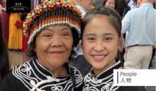 【UWC Insider】部落女孩奮鬥路:走過痛失親人、校園霸凌,她如今被多所美國大學錄取