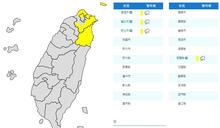 北北基宜大雨特報!氣象專家:今明冷空氣增強 北台灣低溫探14度