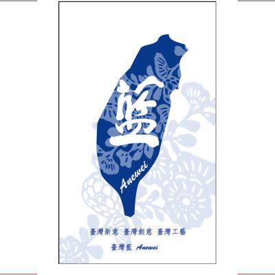 中國藍Anewei藍染旗袍