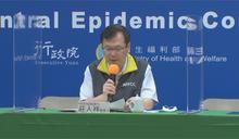 台灣輸出? 6移工返菲確診 指揮中心:非在台灣感染