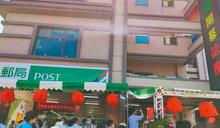 郵局也當包租公 台中敦化路郵局10坪套房租8千元