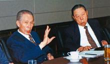 【總裁搶千億落敗4】王永慶神布局 過世12年竟繼續賺千億
