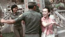 【16釐米膠卷】金馬獎影后翁倩玉金門勞軍行