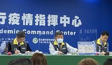 越南又見台灣輸出?陳時中下午記者會