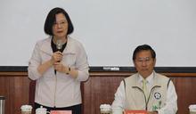 【Yahoo論壇/林青弘】討厭民進黨 教訓民進黨