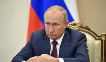 為大獨裁者免除後顧之憂?謠傳普京罹患巴金森氏症!俄羅斯國會要給他「終身豁免權」