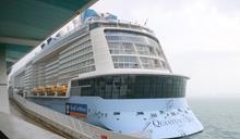新加坡再傳郵輪乘客確診 海洋量子號急返港