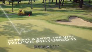 Golf101週報》潘政琮傳承分享小選手/仿效萊德盃台豐辦男女對抗賽/TPGA理事長交接