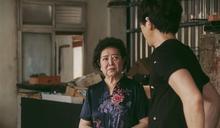 【詭譎新片】親愛的房客 莫名捲入懸案