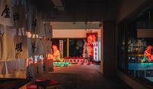 尖沙咀霓虹燈招牌展 重現書法、街招等傳統工藝