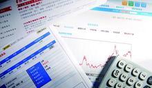 外資為何青睞台股?台灣ESG評比透露關鍵訊息:位居四小龍之首