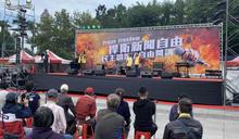 中天換照案只是縮影 黃士修: 聲援中天也是為聲援中華民國民主自由