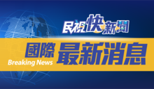快新聞/日本今添1557人染疫 沖繩自行宣布進入「緊急狀態」
